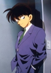 Wie alt ist Shinichi Kudo?