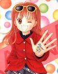 Wie heißt die Hauptperson von Kodomo no Omocha, um die sich alles dreht?