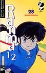 Wieviele Mangabänder gibt es von Ranma 1/2?