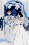 Wie heisst das Hochzeitspaar auf dem Bild?
