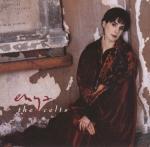Wie hieß Enya's erstes Album?