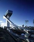 In Innsbruck beginnt jedes Jahr die Vierschanzentournee