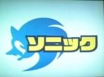 Sonic-Gegner-Charaktertest