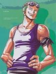 Auf welchen der Boys von One Piece stehst du?
