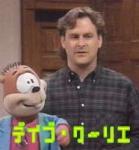 Wie heisst die Biber-Puppe mit der Joey die Kinder manchmal zum lachen bringt?