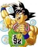 In Sugoros Welt, werden Son - Goku 3 Rätselfragen gestellt. Eine davon lautet: Wer fährt ständig Taxi, bezahlt aber nie? Die richtige Antwort drauf