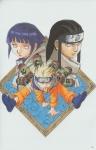 """Und zum Schluss…FINALE DENKFRAGE:Dass Uzumaki Naruto einen """"Whirlpool"""" (Übersetzung von Uzumaki) in der Nähe von Naruto (Stadt) seinen Namen gi"""
