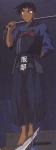 Was betreibt Heiji für eine Sportart?