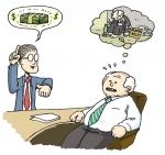 Was würdest du tun, um ein höheres Gehalt zu bekommen?