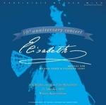 Wie viele Lieder sind auf der Highlights-CD des 10jährigen Jubiläums?