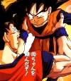 Wie reagiert Son - Goku als er das erste Mal seinen Sohn Son - Goten auf dem Turnier sieht?