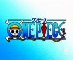 Und zu guter letzt, was ist überhaupt das One-Piece?