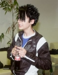 Ist das der Drumer von Tokio Hotel?