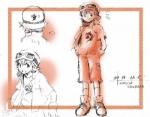 Wie heißt Takuyas kleiner Bruder?
