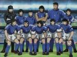 Captain Tsubasa (Nur Manga, nicht Anime)
