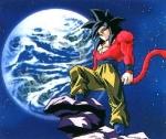 Wodurch verwandelte sich Goku in den vierfachen Super Sajajin?