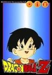 Wer war der erste Gegner von Pan im letzten DragonballZ Manga?