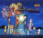 Wie heißt die allerletzte Digimon-Folge?