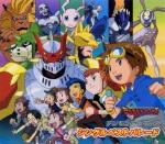 Wie heisst die Digitation, indem Tamer und Digimon gemeinsam Digitiern?