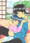 Ranma: Liebt Doktor.Tofu Kasumi?