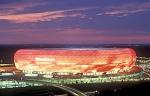 Wie heisst das Stadion, dass sich der FC Bayern mit 1860 München teilt?