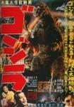 """Aus welchem Jahr stammt der allererste Godzilla-Film """"Gojira""""?"""