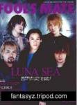 Luna Sea ~ Wie viele Buchstaben hat der Name des Bandmembers mit den wenigsten davon?