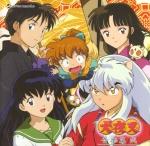 Ein Quiz über Inuyasha und seine Freunde