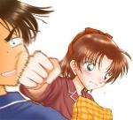 Zu Anfang was leichtes: Wie heißt Heijis Kindheitsfreundin?