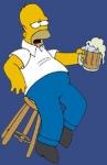 Wie heisst Homer richtig?
