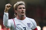 Auf wie viele Millionen wird das Vermögen von David Beckham geschätzt?