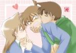 In wen ist Shinichi verliebt?