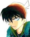 Wann wurde Shinichi geboren?