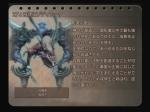 Final Fantasy Beschwörungen