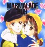 Wie gut kennst du Miki und ihren Marmelade Boy?