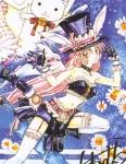 So, es geht weiter. Wie heißt der Todesengel in Hasenform, der Mitsuki begleitet?