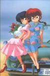 Wer sind diese beiden Mädchen?
