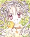Welches Lied singt Mitsuki im ersten Kapitel?
