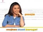 Pooja wird gespielt von?