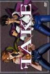 Was ist das besondere an den Covers von Band 4 und 5?