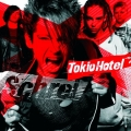 Tokio Hotel Fan-Test