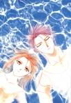 Durch wen/was stirbt der Großvater von Aya und Aki?
