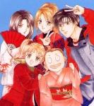 Wofür wird Chidori am Anfang gehalten?