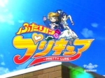 Pretty-Cure wurde in Japan hergestellt.