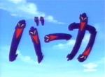 """Wer nahm die Gestalt von Honoka an in der Folge """"Die doppelte Honoka""""?"""