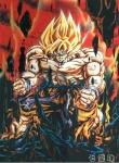 In welcher Saga kommt dieser Son Goku vor?