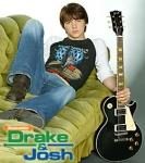 Wie heißt sein Filmpartner von Drake & Josh in echt?