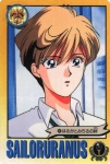 Wann hat Haruka Geburtstag?