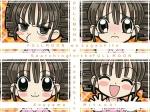 Was hat Mitsuki auf dem Umschlag des 1.Mangas an?