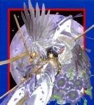 Wie heißen die Wächter des Suzaku-Tors?